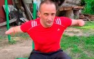 Владимир Стрелович из Украины без кистей рук отжимается от пола 300 раз
